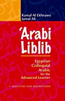 Arabi Liblib: Egyptian Colloquial Arabic for the Advanced Learner: 1: Adjectives and Descriptions