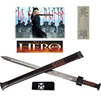 Whetstone Cutlery Hero Movie Sword of The Nameless Warrior with Scabbard