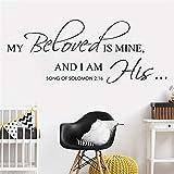 Versículo bíblico Mi amado es mío Canción de Salomón 2:16 Palabras de la pared Calcomanía Letras Religioso pegatina de pared 3d etiqueta de la pared decoración