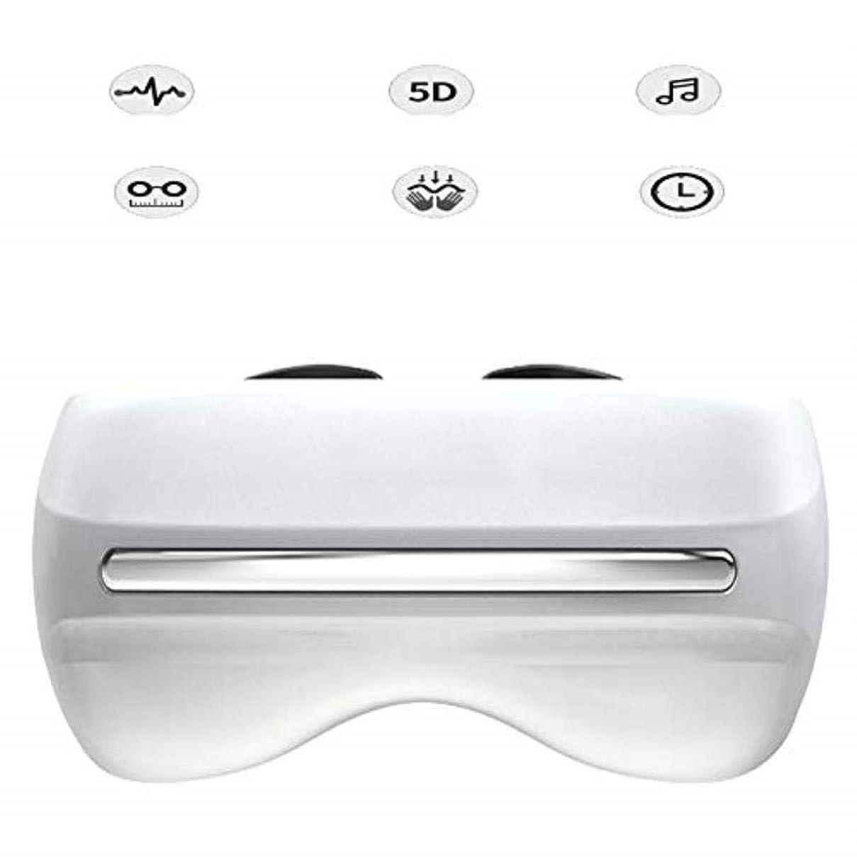 チョップ設計取るに足らないドライアイ用電動アイマッサージャーアイセラピーマスクアイバッグダークサークル