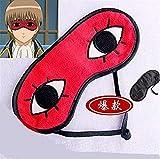Gintama Okita Sougo Anime Eye Mask Eyeshade Sleeping Aid Eyepatch Silver Soul (Red)