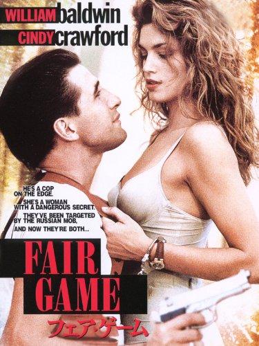 フェア・ゲーム('95)のイメージ画像