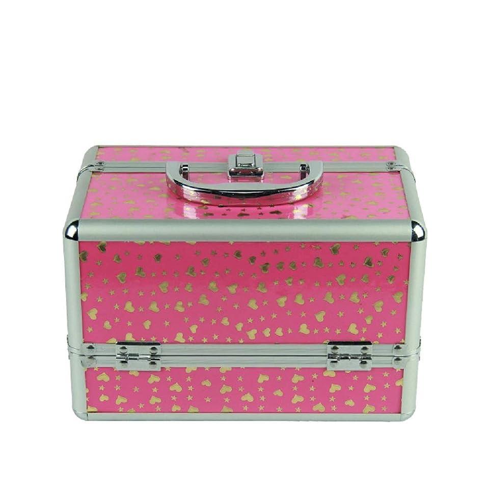 最大赤字備品化粧オーガナイザーバッグ 旅行用アクセサリーのための絶妙なポータブル化粧品ケースシャンプーボディウォッシュパーソナルアイテムロックとスライディングトレイ付きストレージ 化粧品ケース
