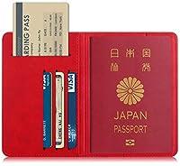 Tintelek パスポートケース スキミング防止 多機能収納ポケット 航空券 クレジットカード 小銭 パスポートカバー (レッド)