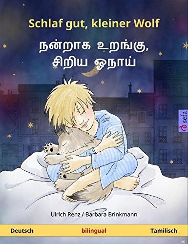 Schlaf gut, kleiner Wolf – நன்றாக உறங்கு, சிறிய ஓநாய் (Deutsch – Tamilisch): Zweisprachiges Kinderbuch (Sefa Bilinguale Bilderbücher)