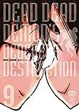 Dead Dead Demon's Dededededestruction, tome 9