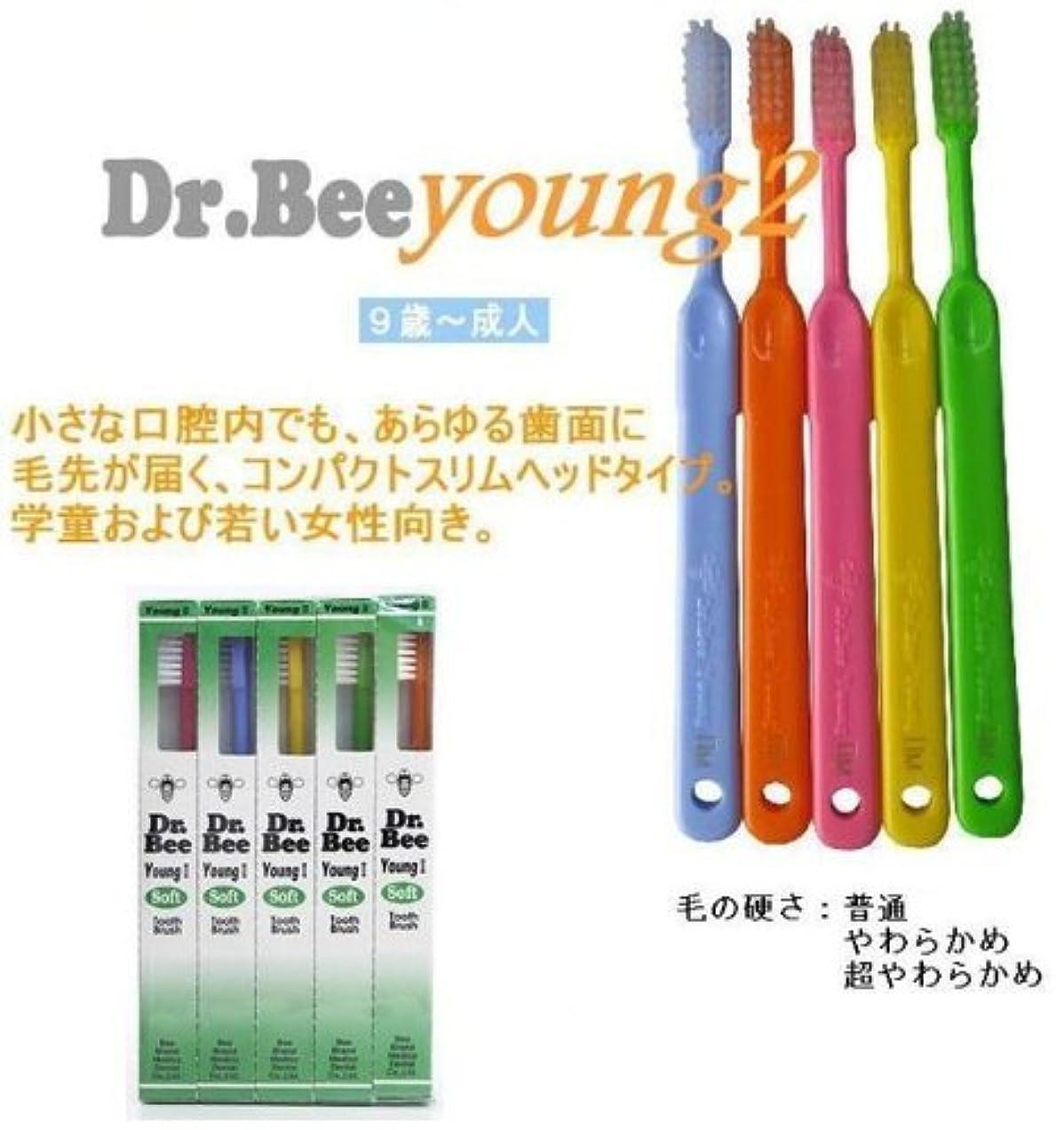 生物学許可する鰐BeeBrand Dr.BEE 歯ブラシ ヤングII ミディアム