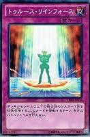 【 遊戯王 カード 】 《 トゥルース・リインフォース 》(ノーマル)【デュエリストエディション 4】de04-jp036