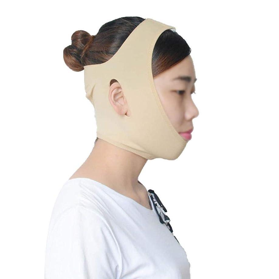 訪問最小耐久XHLMRMJ 引き締めフェイスマスク、フェイスリフトマスク強力なフェイスリフティングツールフェイスビューティフェイスリフティングフェイスマスク引き締めフェイスリフティングフェイスリフティングフェイスリフティング包帯 (Size : M)