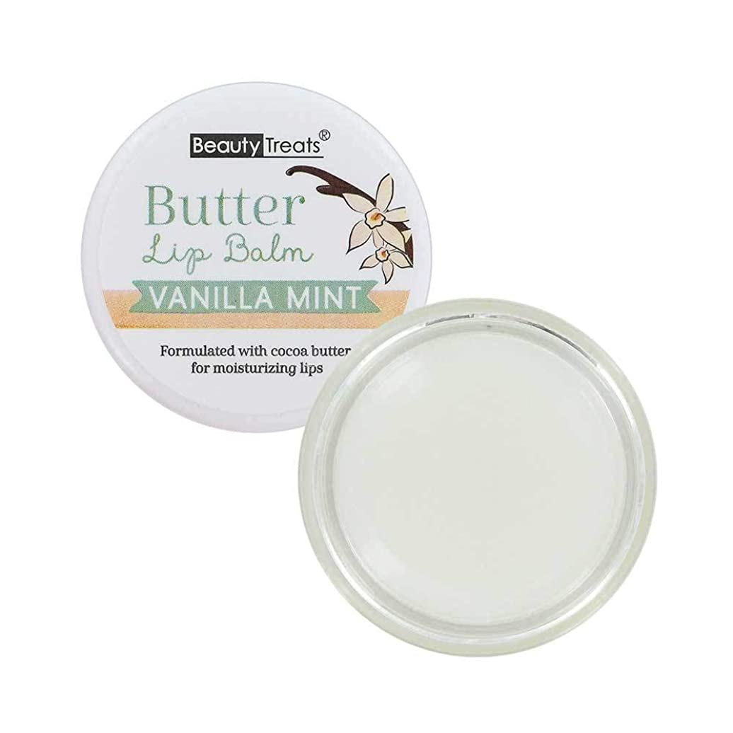 沼地母青BEAUTY TREATS Butter Lip Balm - Vanilla Mint (並行輸入品)