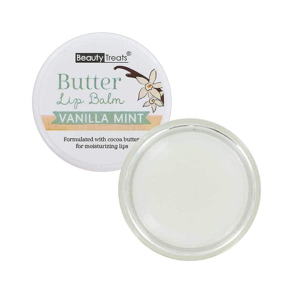ブリークホスト報復BEAUTY TREATS Butter Lip Balm - Vanilla Mint (並行輸入品)