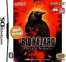BioHazard: Deadly Silence (Best Price) [Japan Import]