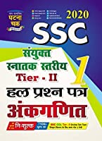 SSC Arithmetic Tier-2 Solved question paper 2020 (20111-B)