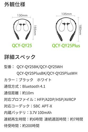 QCYBluetoothスポーツイヤホンQY25Plus防滴防汗ブラック国内正規品QCY-QY25PlusBK