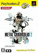 Metal Gear Solid 2: Sons of Liberty (PlayStation2 the Best) [Japan Import]