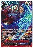 カードファイト!! ヴァンガード V-SS07/S22 蒼嵐剛竜 ジャンボルド・ドラゴン SR
