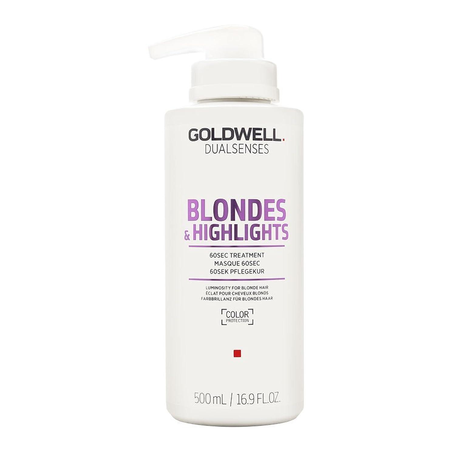 お酢万一に備えてレイアゴールドウェル Dual Senses Blondes & Highlights 60SEC Treatment (Luminosity For Blonde Hair) 500ml/16.9oz並行輸入品