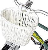 Meghna Cesta para bicicleta hecha a mano de mimbre con correa de piel