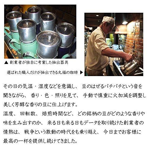 【丸福珈琲店(公式店)】昭和九年伝承アイスコーヒー1000ml×4本リキッドおまとめセット(加糖4本セット)