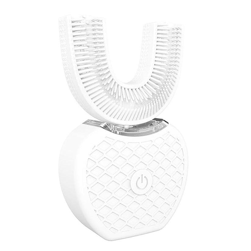 観点交通渋滞影のある【Cheng-store】自動周波数超音波電動歯ブラシ360° 怠惰な歯ブラシ白い歯の器具 自動ハンズフリー白色発光 ブラシヘッドをU字型4選択可能なモード