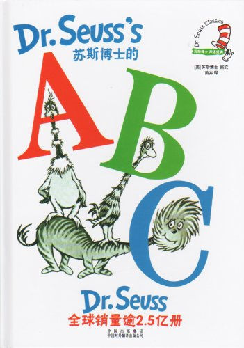 Dr. Seuss Classics: Dr. Seuss's ABC (English and Chinese Edition)
