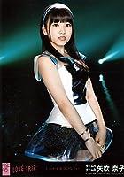 【矢吹奈子】 公式生写真 AKB48 「LOVE TRIP/しあわせを分けなさい」 劇場盤 伝説の魚Ver.