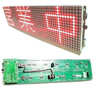屋内 用 4文字 ケース無 F3.75 赤 LED 電光掲示板 ボード