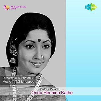 Ondu Hennina Kathe (Original Motion Picture Soundtrack)