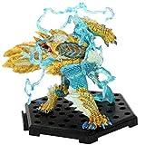 LJXGZY Regalo Thunder Wolf Dragon ~ Monster Hunter X Figure Builder Modelo estándar Plus Mini Figura...