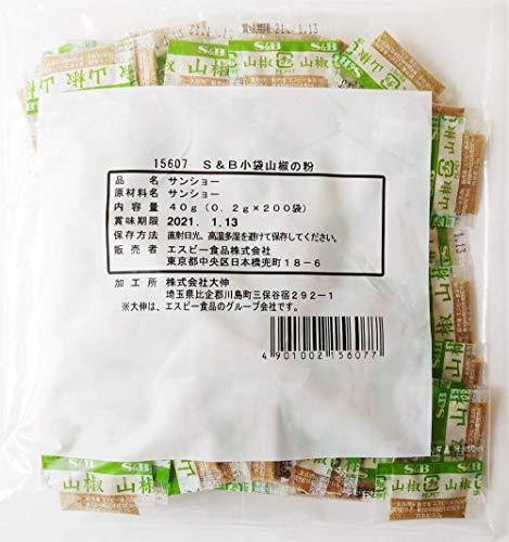 エスビー 小袋山椒の粉(0.2g×200入)