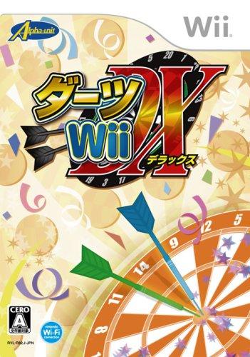 Darts Wii Deluxe[Japanische Importspiele]