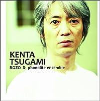 Kenta Tsugami-BOZO & phonolite ensemble-