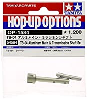 タミヤ ホップアップオプションズ No.1584 OP.1584 TB-04 アルミメイン・ミッションシャフト 54584