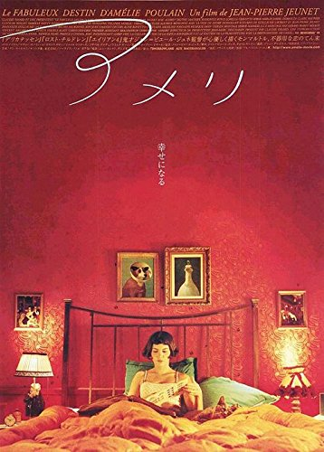 Amelie - Movie Poster/Print (Japanese Style/Amelie in Bed) (Size: 27 inches x 40 inches) (Poster & Poster Strip Set)