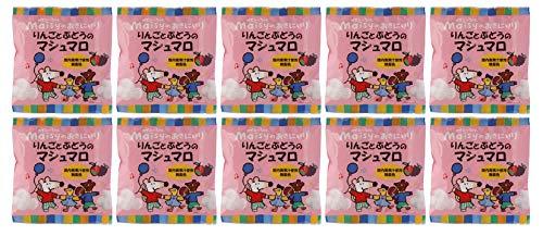 無添加 メイシーちゃん(TM)のおきにいり りんごとぶどうのマシュマロ 16個入り(8個×2種入り)×10個セット★ 送料無料 宅配便 ★メイシーちゃんのおきにいりシリーズは原材料のもつ自然なおいしさにこだわりました。 ○国内産りんご果汁を使用したりんご味