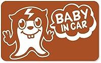 imoninn BABY in car ステッカー 【マグネットタイプ】 No.64 ピースさん (茶色)