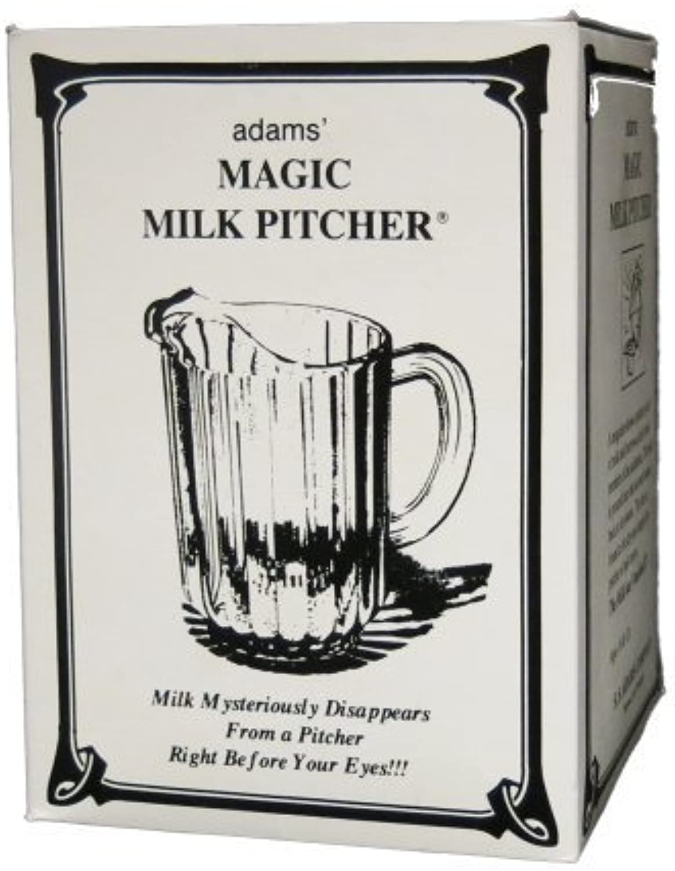 SS Adams Magic Milk Pitcher by SS Adams
