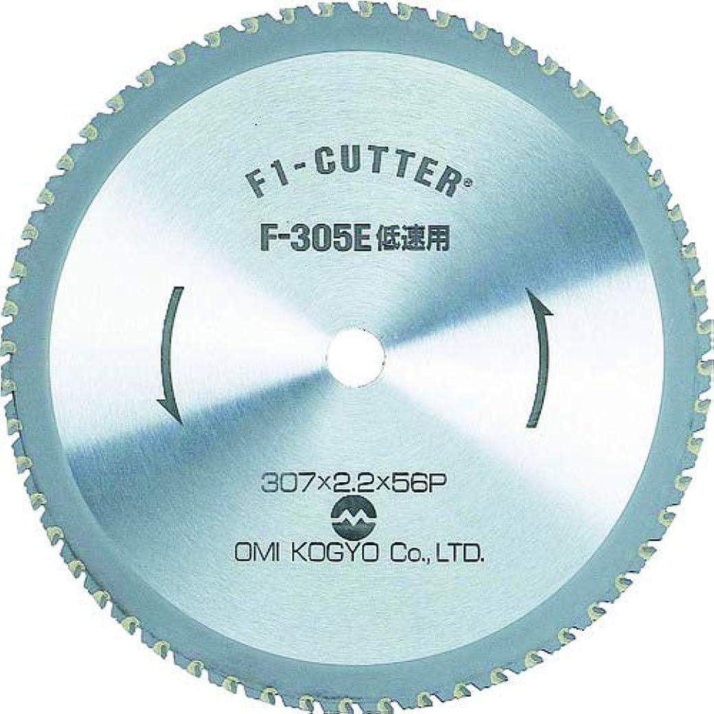 OMI F1カッター スティール用 F305T