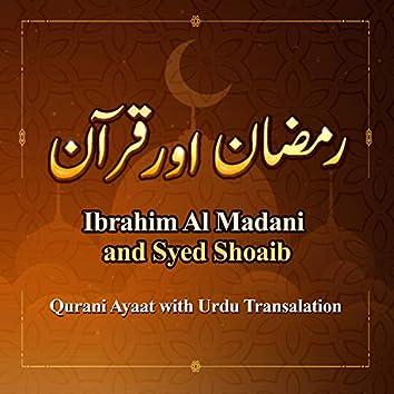 Ramzan Aur Quran