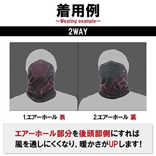 EXIO(エクシオ)防寒ネックウォーマーフェイスマスク男女兼用フリーサイズバイク冬イエロー
