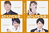 「AD-LIVE 2016」第6巻(浅沼晋太郎×下野紘)[Blu-ray/ブルーレイ]