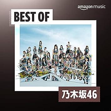 Best of 乃木坂46