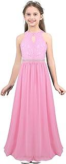 (イーエフイー)EFE ガールズドレス 女の子ドレス ロングドレス フォーマルドレス ワンピース 結婚式の介添え 発表会ドレス 演奏会ドレス 写真撮影 キッズドレス