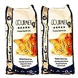 JLN PIENSO para Gatos Premium Gourmet (atún y Pollo) 36KG