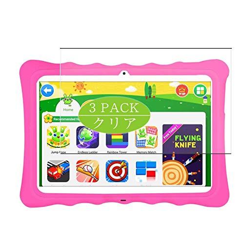 VacFun 3 Piezas Claro Protector de Pantalla, compatible con LAMZIEN R3 10' Kids Tablet, Screen Protector Película Protectora(Not Cristal Templado)