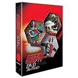 仮面ライダーDVDコレクション 特価1冊バインダー [分冊百科] (仮面ライダー DVDコレクション)