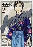 AZUMI-あずみ- 2 (ビッグコミックス)