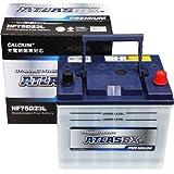 ATLASBX [ アトラス ] 国産車バッテリー 充電制御車対応 [ ATLAS PREMIUM ] NF 75D23L