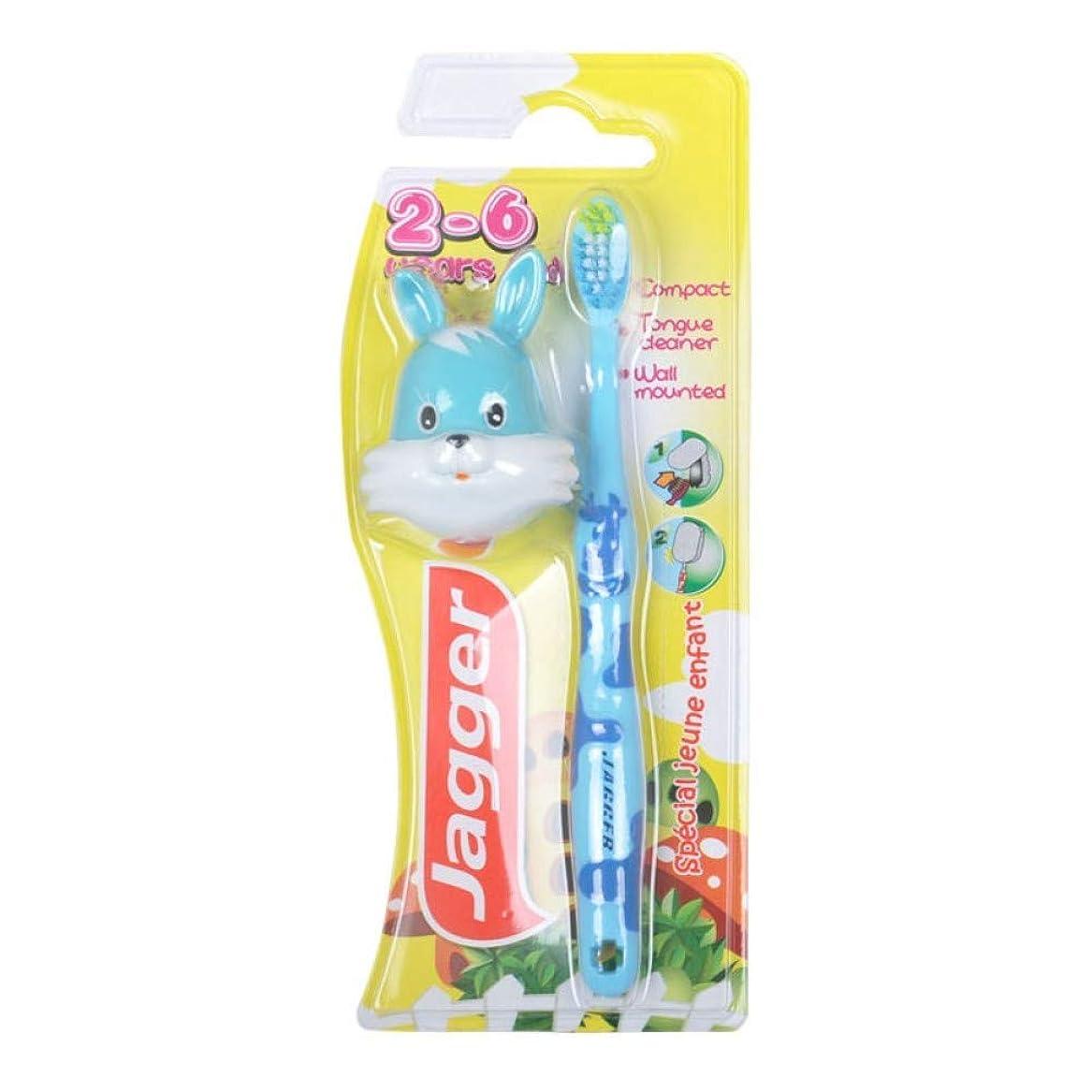 手がかり選ぶ大脳赤ちゃん漫画歯ブラシセット子供柔らかい乳歯トレーニングブラシ歯クリーニング歯ブラシ歯ブラシホルダー付き、D
