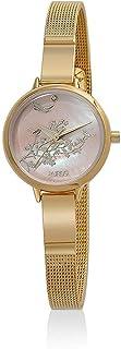 زايروس ساعة رسمية نساء انالوج بعقارب خليط معدني - ZY0001R